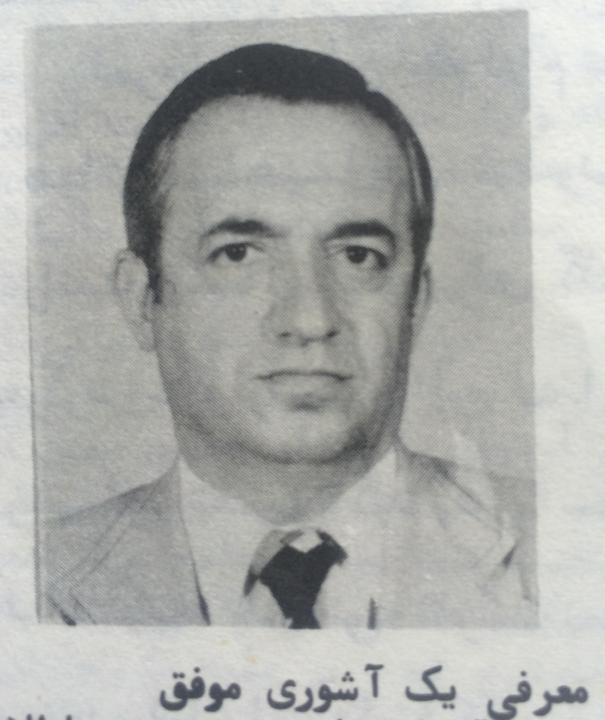 مهندس يوناتان آفرين